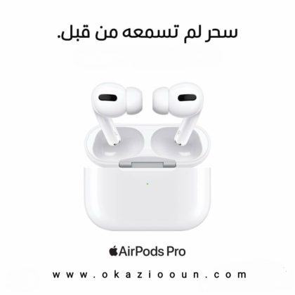 Apple Airpods pro  Semi Original