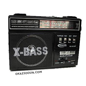 راديو كهرباء X-BASS
